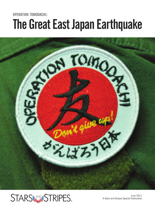 Operation-Tomodachi